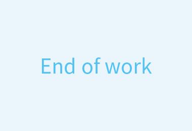 社会福祉法人 上越市社会福祉協議会 デビュー Debut! 上越 就職情報 高校生 1日のまとめ、終業