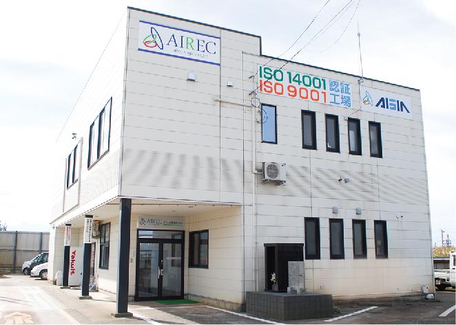アイレック新潟 株式会社 上越 就職情報 デビュー Debut!