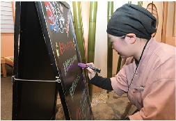 富寿しグループ(株式会社 宮崎商店) 上越 就職情報 デビュー Debut! 出勤・掃除